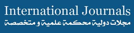المجلة العربية للعلوم و نشر الأبحاث